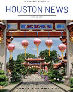 Houston News Cover Fall 2019